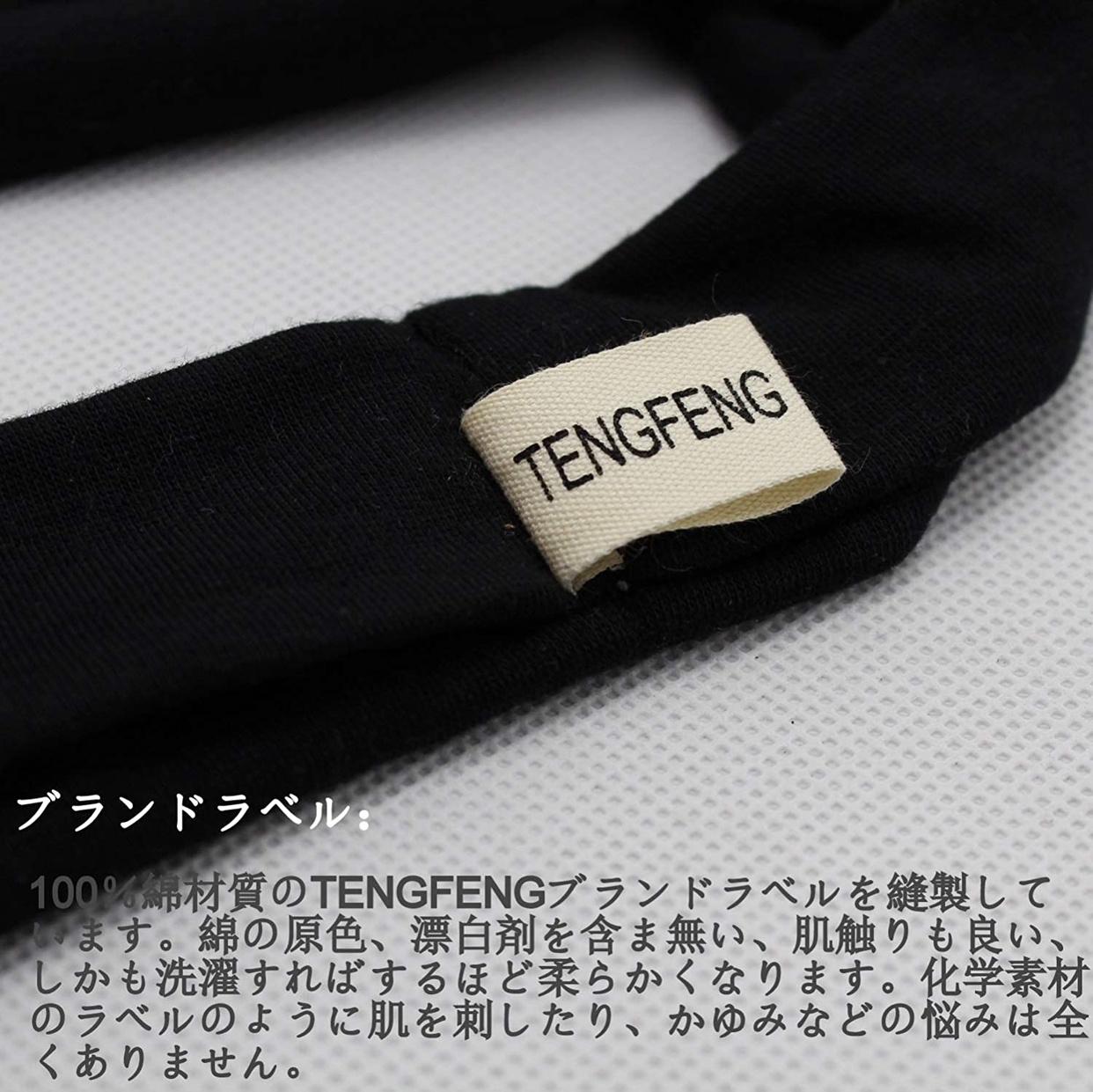 TENGFENG(テングフェング) 広幅 汗止めバンドの商品画像5