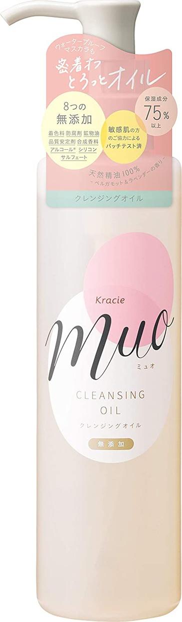 muo(ミュオ) クレンジングオイルの商品画像