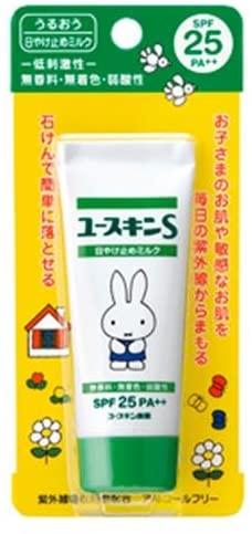 yuskin S(ユースキンS)UVミルクの商品画像