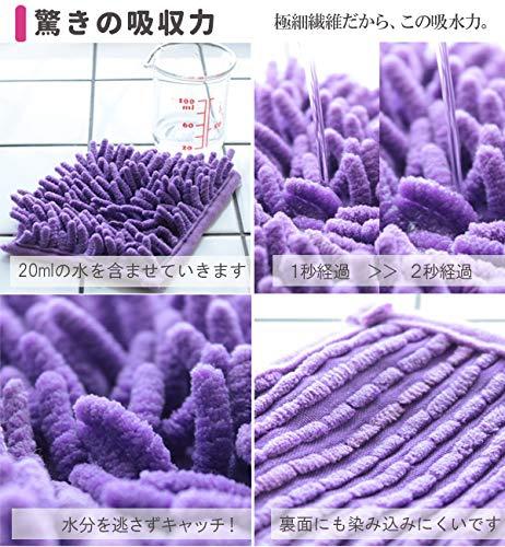 Noone(ヌーン) バスマットの商品画像8