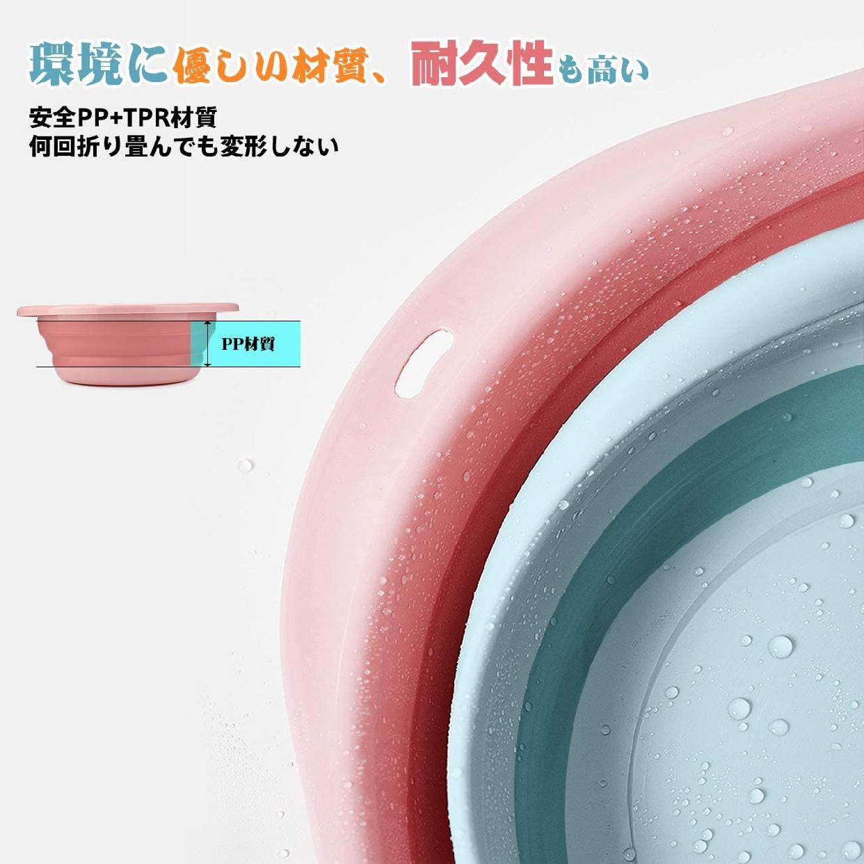 MM&UU(エムエムアンドユーユー) 洗い桶 折り畳み 2点セット ピンクとブルーの商品画像7