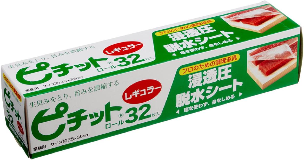 OKAMOTO(オカモト)ピチット (ロールタイプ)レギュラー