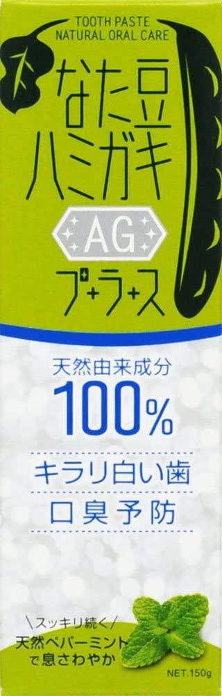 BRAIN COSMOS(ブレーンコスモス)なた豆ハミガキAGプラスの商品画像