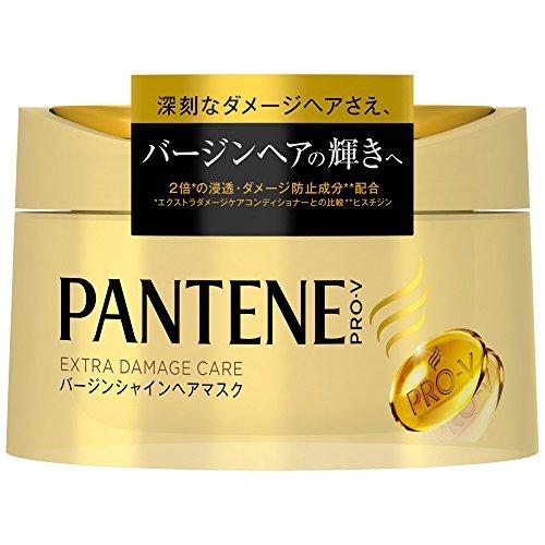 PANTENE(パンテーン) エクストラダメージケア バージンシャインヘアマスクの商品画像