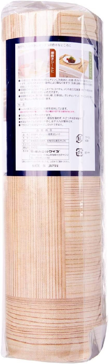 sozai+(そざいぷらす)ズレにくい棚敷きシートの商品画像2
