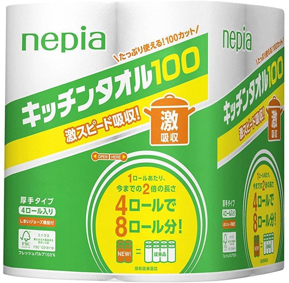 nepia(ネピア) 激吸収キッチンタオル 2枚重ね 100カット×4ロールの商品画像7