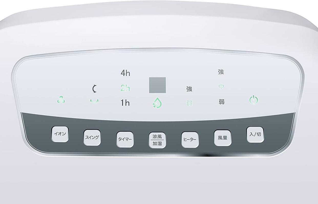 THREEUP(スリーアップ) 加湿機能付温冷風扇 ヒート&クール HCT1802の商品画像6
