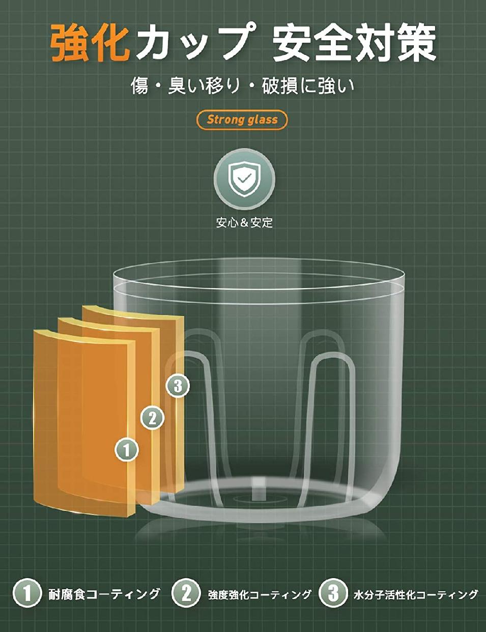 OYUNKEY(オーワイユーキー)みじん切り器 電動 チョッパーの商品画像7