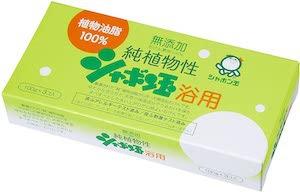 シャボン玉(シャボンダマ) 純植物性シャボン玉浴用