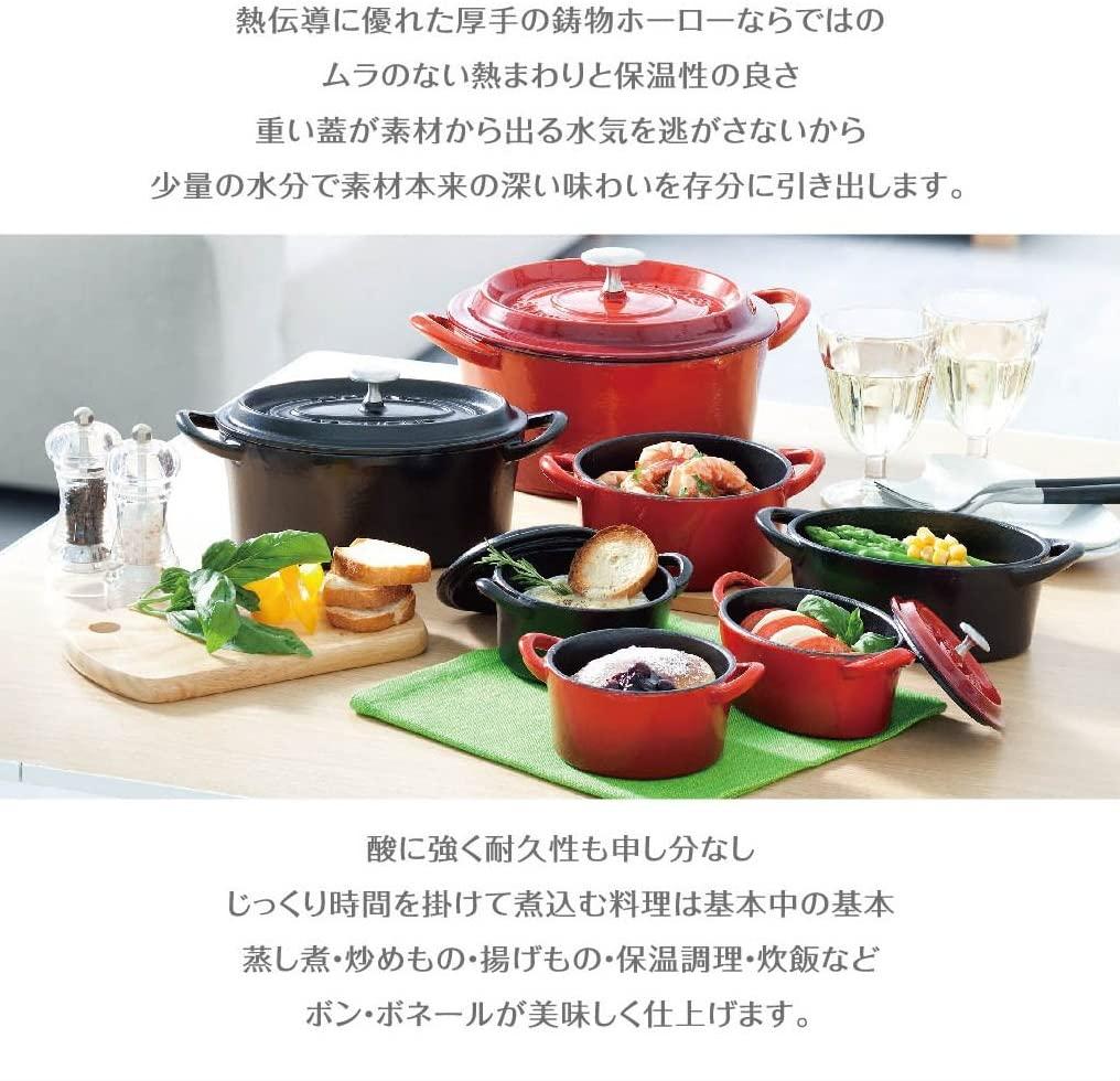 イシガキ産業 ボン・ボネール ココットの商品画像3
