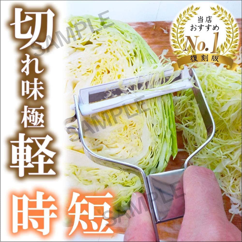 和田商店 復刻版 プロピーラーVの商品画像2