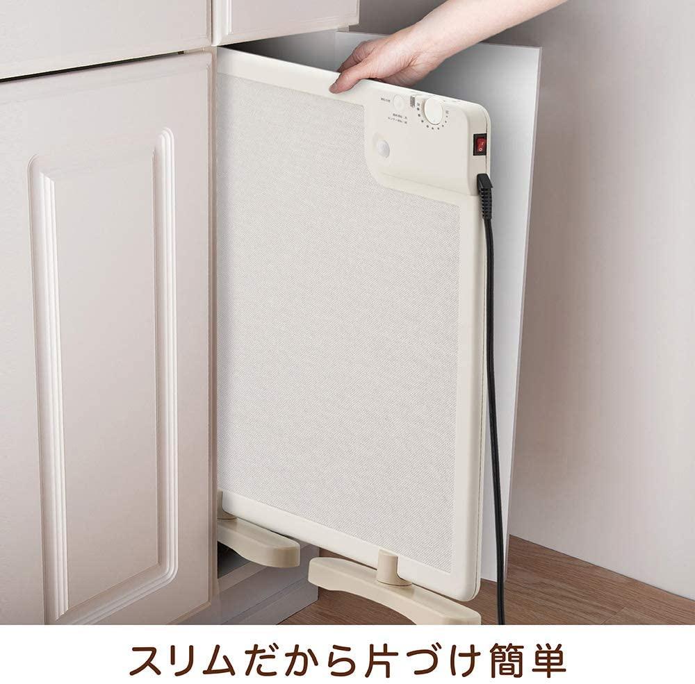 DOSHISHA(ドウシシャ) パネルヒーター PHU-021Jの商品画像4