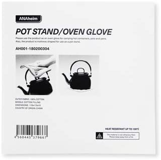 ANAHEIM(アナハイム) Pot Stand Oven Glove 17cmの商品画像6