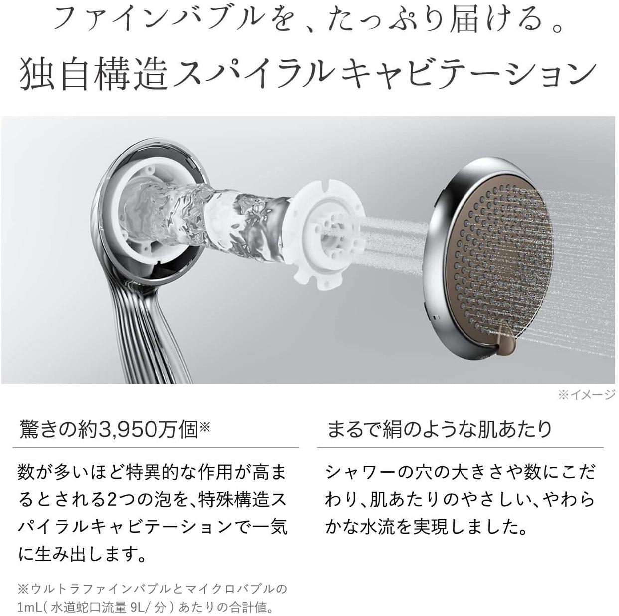 ReFa(リファ) リファファインバブルの商品画像5
