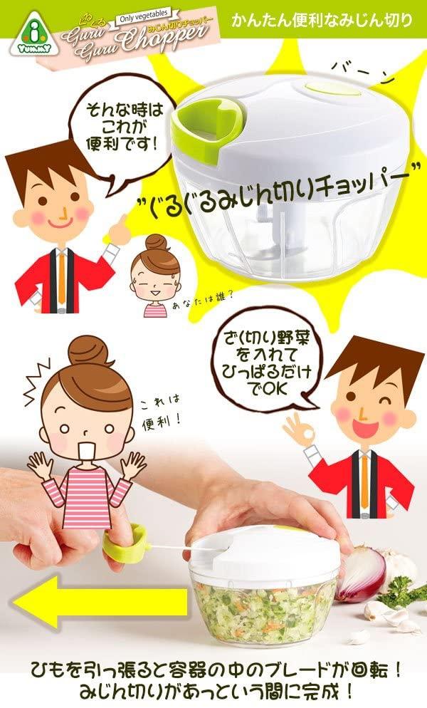 i-yummy(アイ-ヤミー) ぐるぐるみじん切りチョッパー/IFD-444みじん切りチョッパー ホワイトの商品画像4