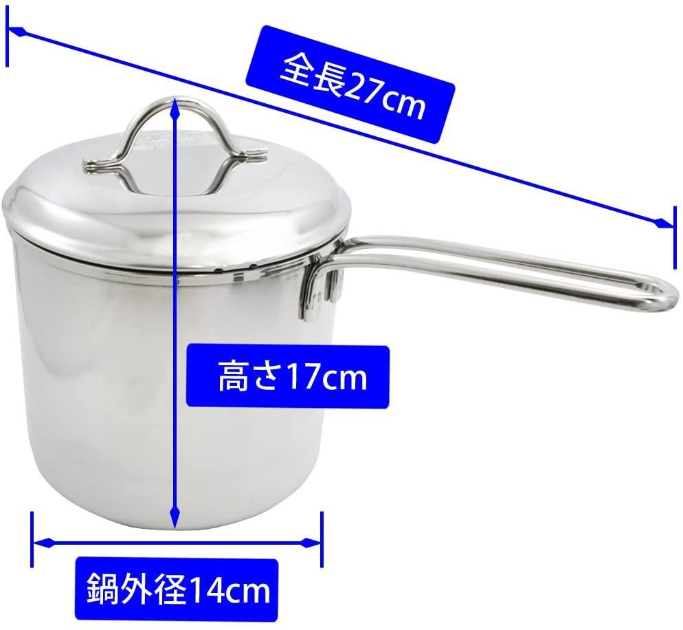 貝印(カイ)パスタ鍋 ユータイム3 ミニ DZ2003の商品画像5