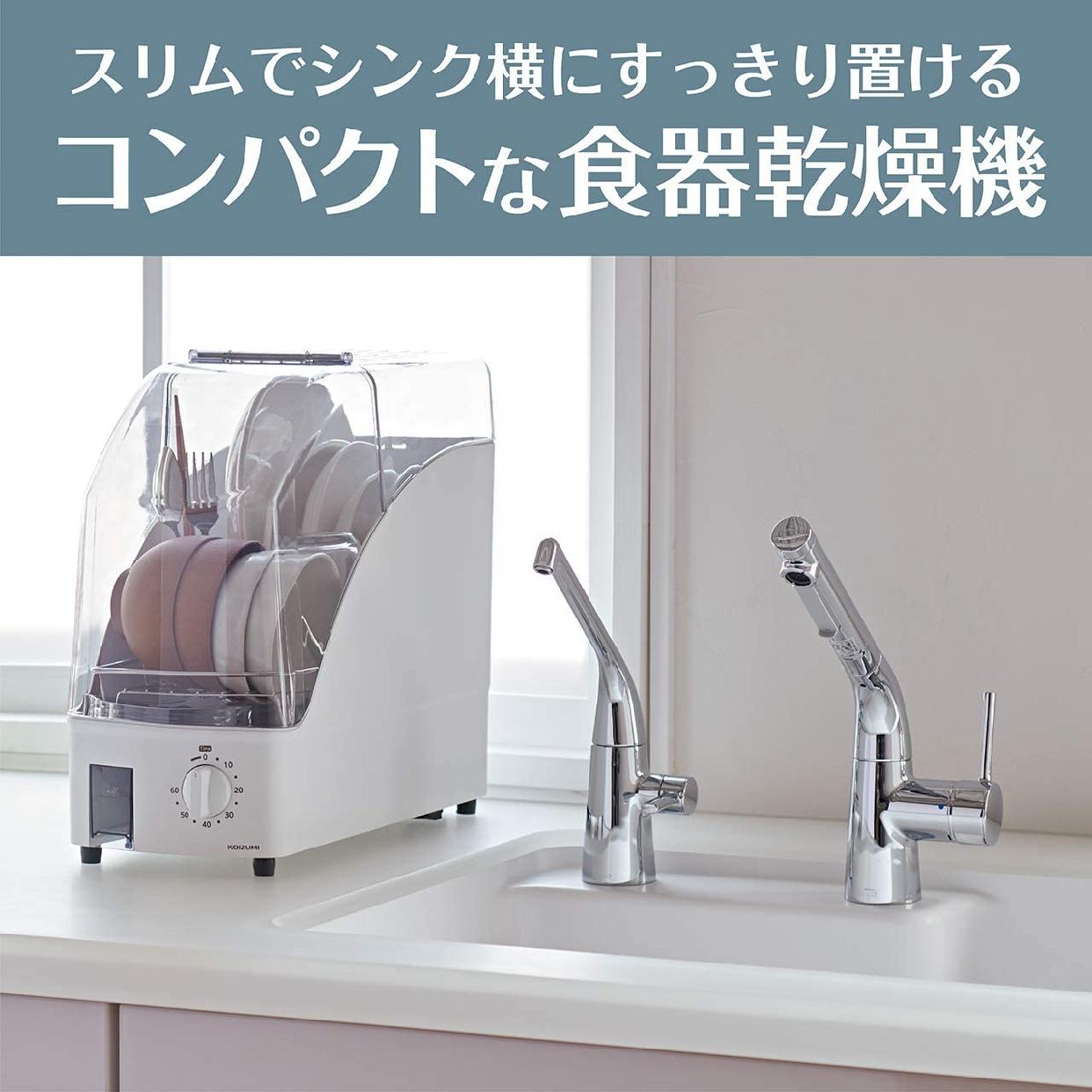 KOIZUMI(コイズミ) 食器乾燥器 KDE-0500の商品画像3