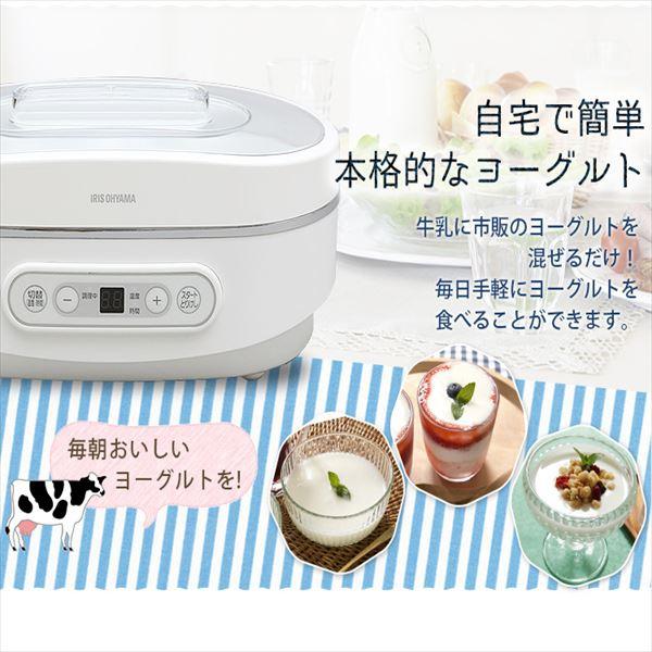 IRIS OHYAMA(アイリスオーヤマ)ヨーグルトメーカー PYG-10PNの商品画像2