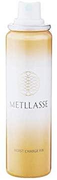 METLLASSE(メトラッセ) モイストチャージフィックスの商品画像2