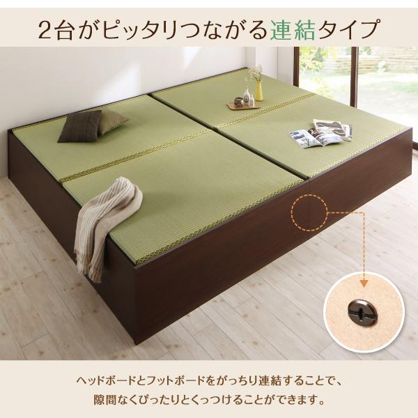 Kinoshita.net ファミリー畳ベッドの商品画像14