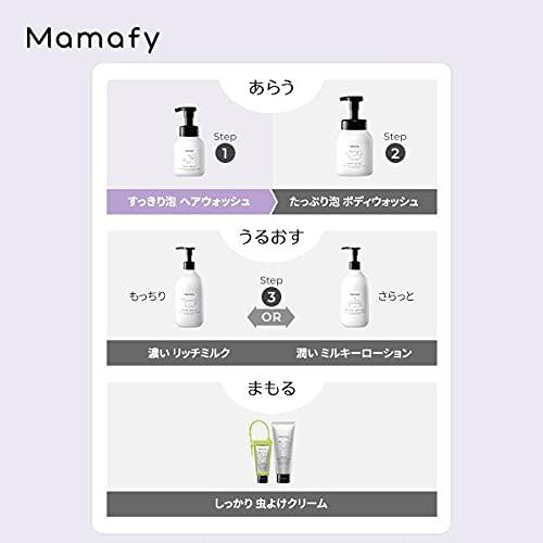 Mamafy(ママフィ) すっきり泡ヘアウォッシュの商品画像4