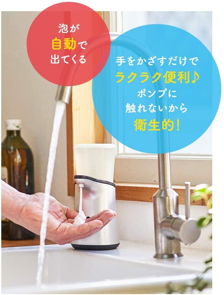 ミューズ ノータッチ泡ハンドソープ ディスペンサー付の商品画像2