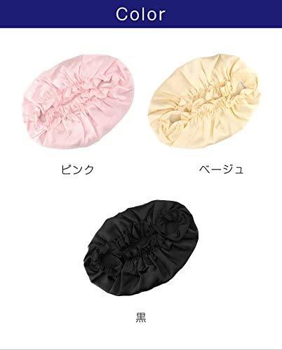 SmaTabi(スマタビ) シルクナイトキャップの商品画像8