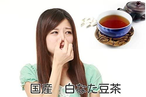 ぬくもり工房 京昌 なたまめ茶の商品画像7