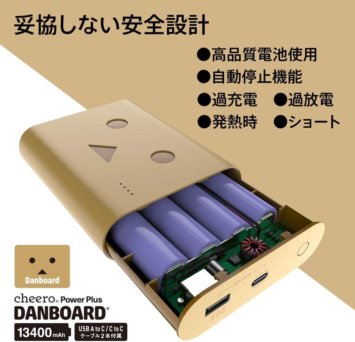 cheero(チーロ) モバイルバッテリー CHE-097-BRの商品画像8