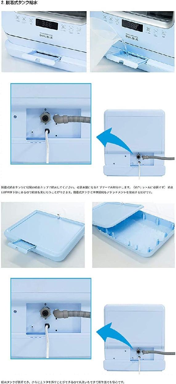 MYC(エムワイシー) 食器洗い乾燥機(DUAL BLUE)の商品画像4