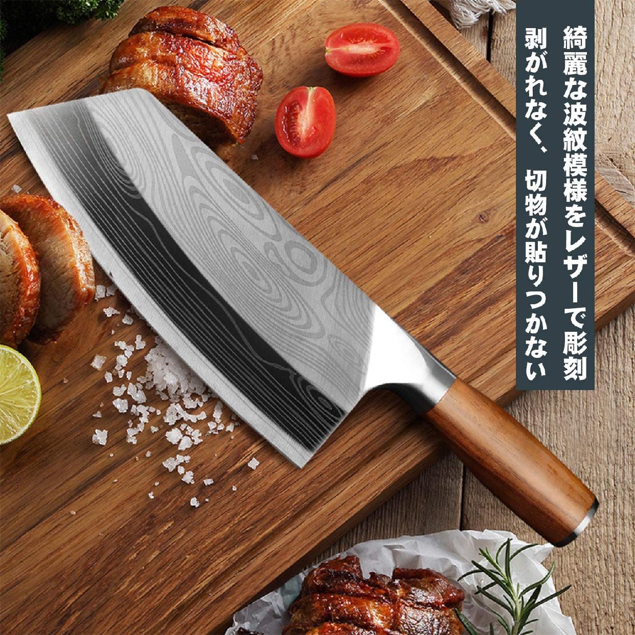 MUKAI(ムカイ) ステンレス キッチンナイフ 20cmの商品画像2