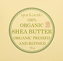 spa hinoki(スパヒノキ) シアバターの商品画像2