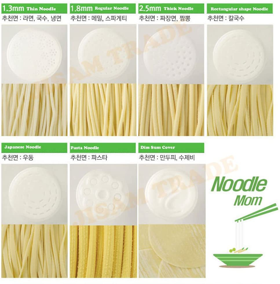 NOODLE MOM(ヌードルマム) パスタメーカー JYS-N6の商品画像4