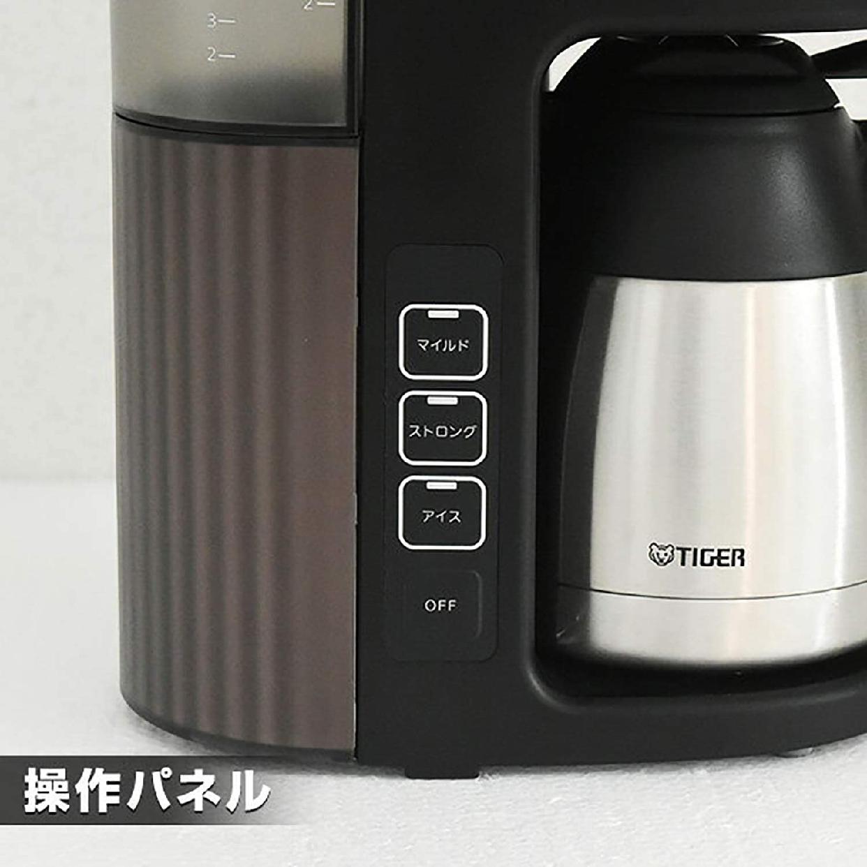 タイガー魔法瓶(たいがー)コーヒーメーカー ACE-S080の商品画像6