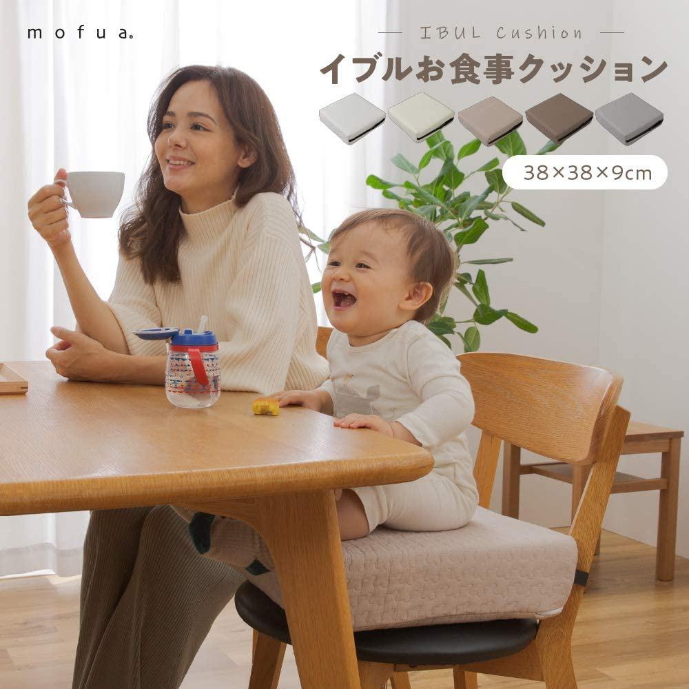 mofua(モフア) イブル お食事クッションの商品画像2