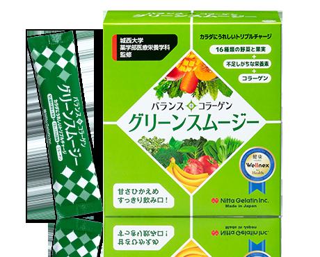 新田ゼラチン バランスコラーゲン グリーンスムージーの商品画像