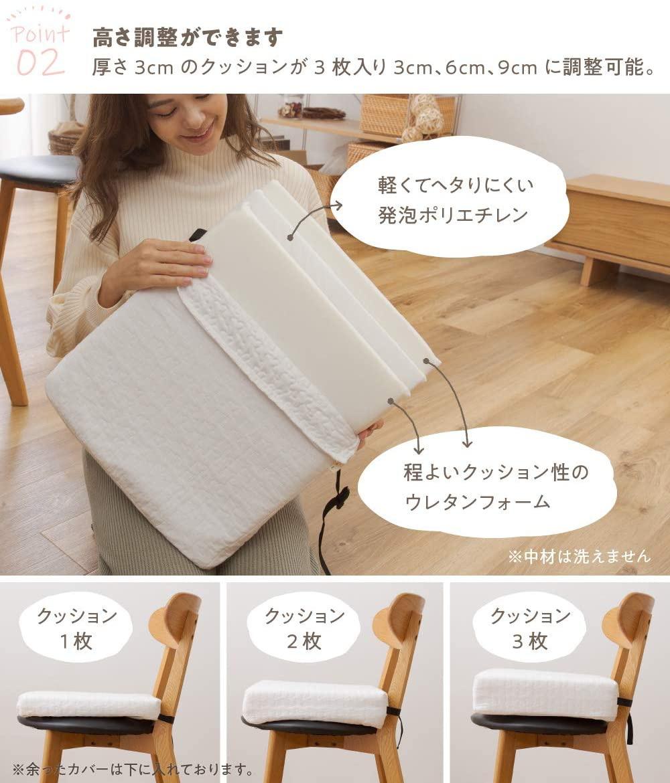 mofua(モフア) イブル お食事クッションの商品画像5