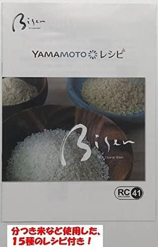 山本電気(ヤマモトデンキ)Bisen RC41 YE-RC41W ホワイトの商品画像6