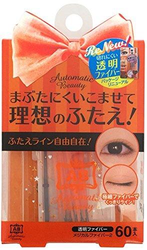 Automatic Beauty(オートマティックビューティ) メジカルファイバーの商品画像6
