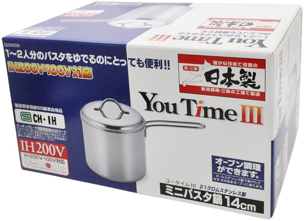 貝印(カイ)パスタ鍋 ユータイム3 ミニ DZ2003の商品画像6