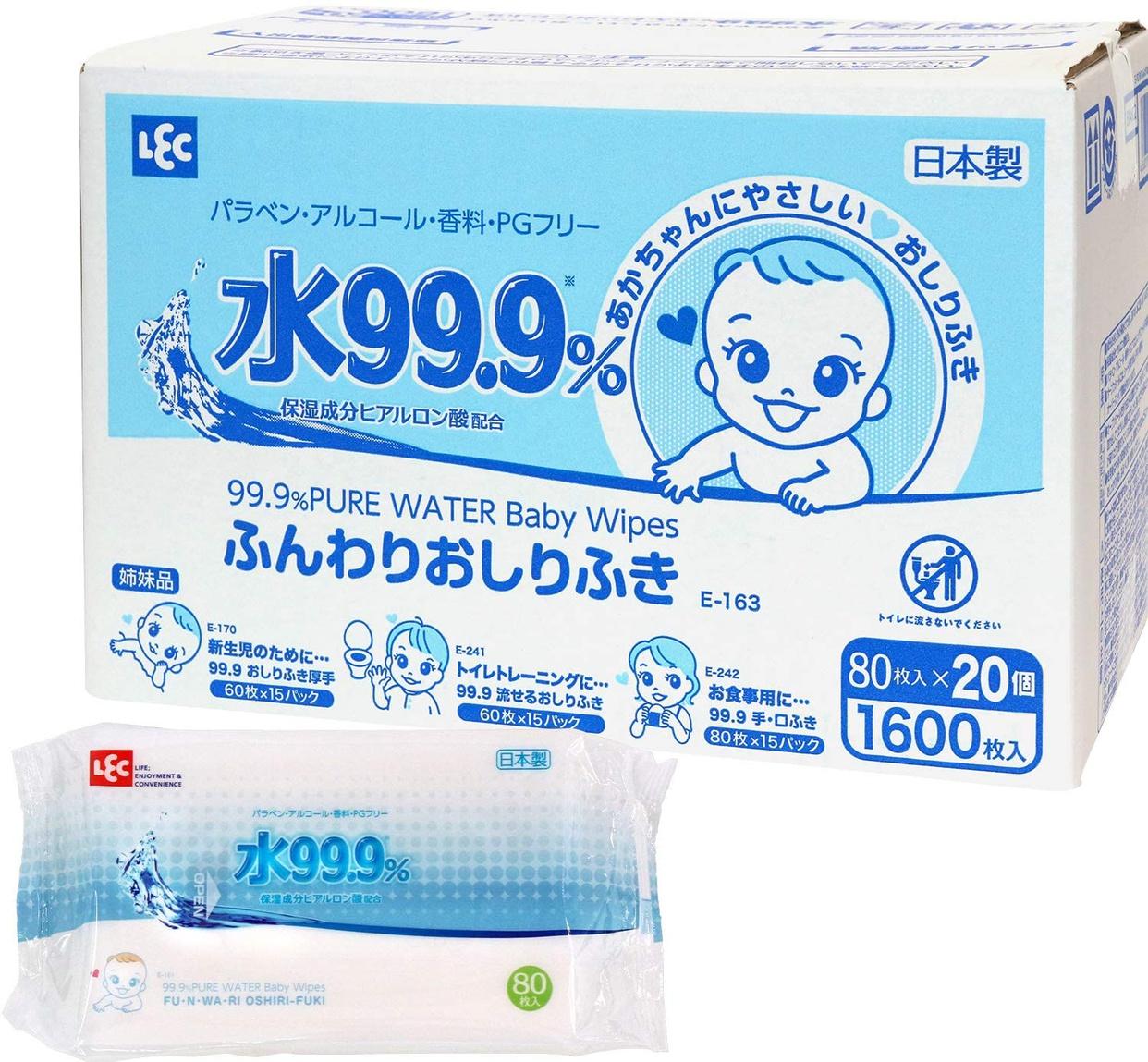 赤ちゃん本舗 水99.9% ふんわりおしりふき