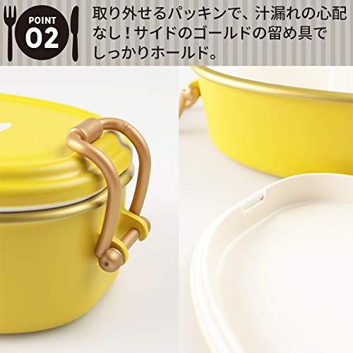Sabu(サブヒロモリ) ブランシュクレ オーバルタイトランチ1段の商品画像4