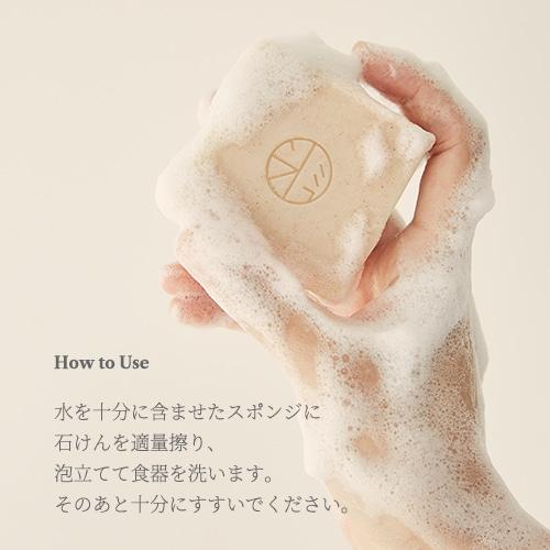 米一途(comeitto) 洗う米ぬか台所用石けんの商品画像6