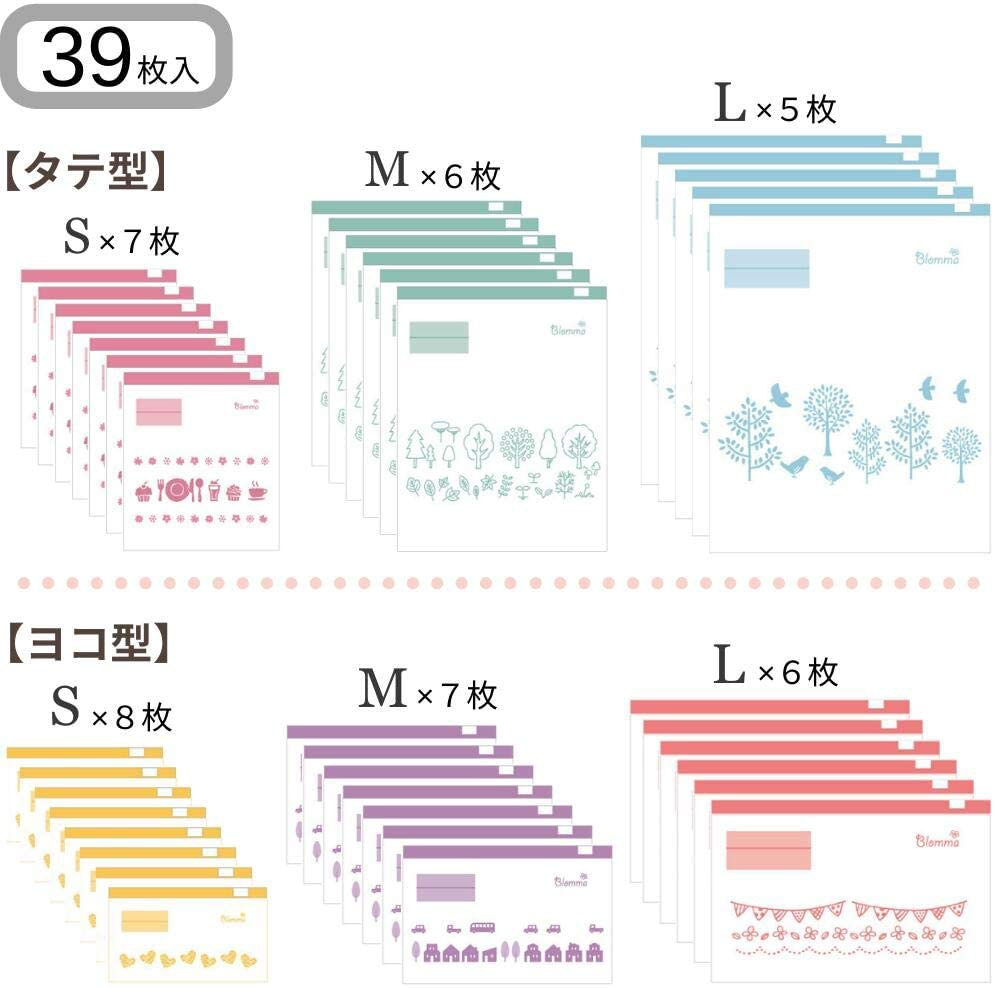 Blomma(ブロンマ) スライドジッパーの商品画像2