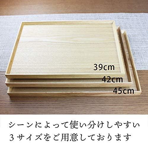祭りのええもん(まつりのええもん)木製 羽反長角膳 45cmの商品画像5