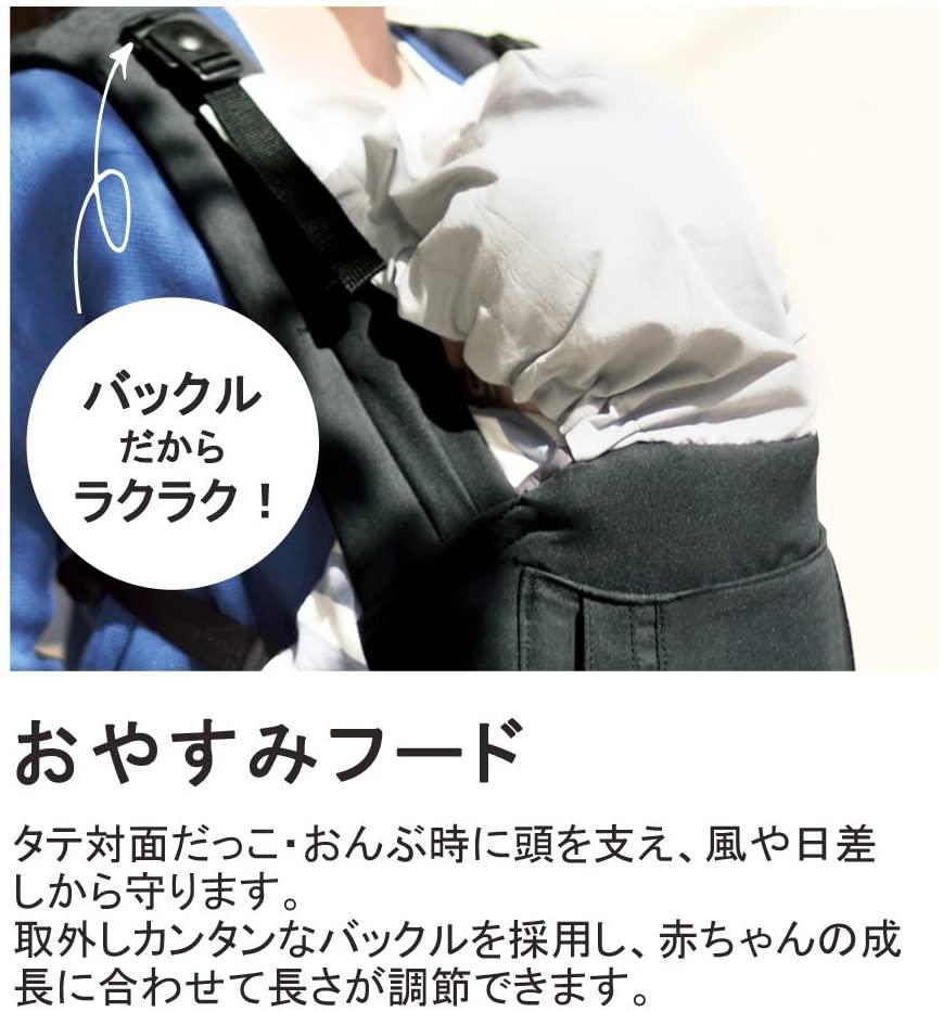 Combi(コンビ) ジョイン EL-Eの商品画像6