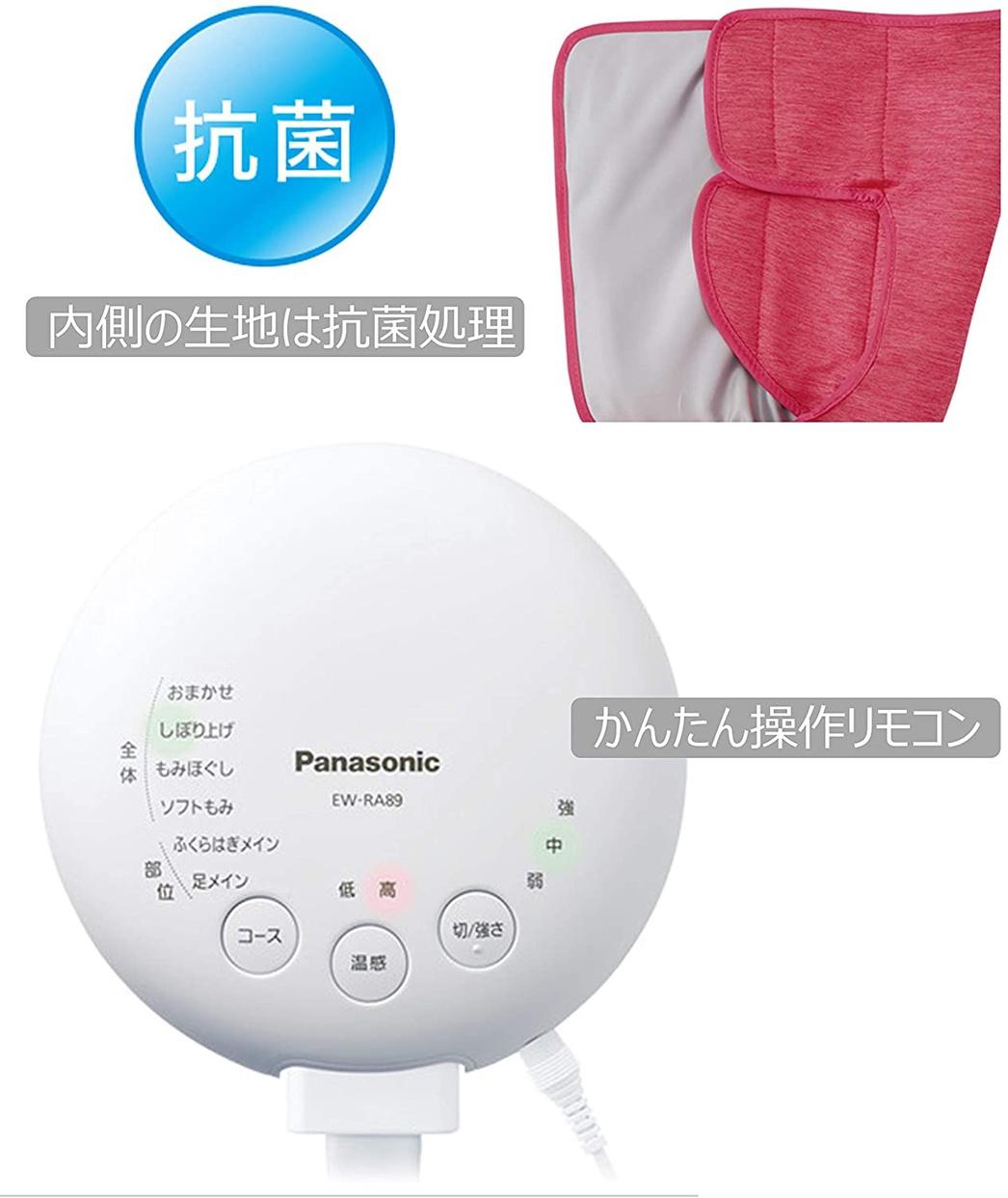 Panasonic(パナソニック) エアーマッサージャー レッグリフレ EW-RA89の商品画像6