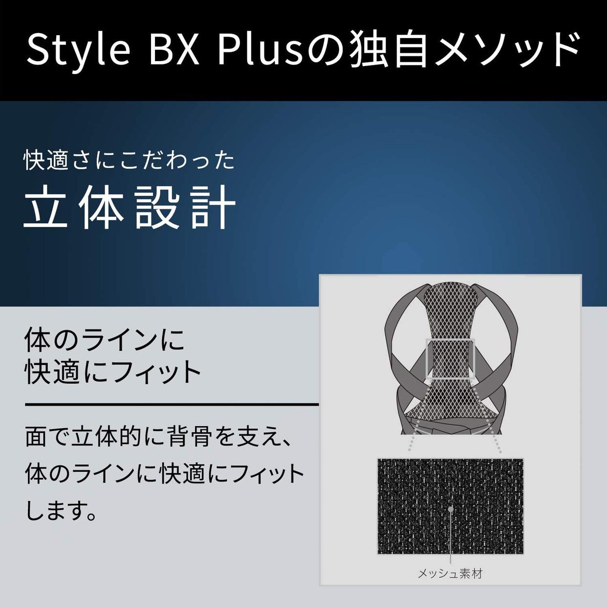 MTG(エムティージー) スタイルビーエックスプラスの商品画像8
