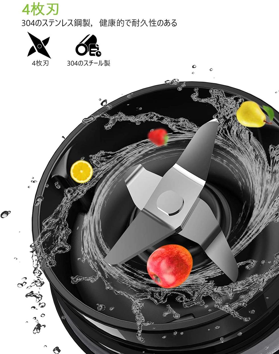 homgeek(ホームギーク) ミキサー小型の商品画像4
