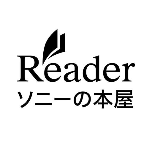 SonyMusic(ソニー・ミュージック) ソニーの電子書籍 Reader